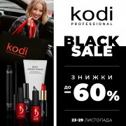Big sale с 20 по 27 октября, скидки до 40 %