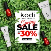 Spring Sale с Kodi Professional