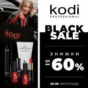 BLACK SALE с Kodi Professional
