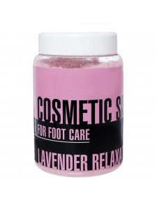 Косметическая соль по уходу за ногами Lavender relaxation, 300 г.