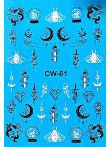 Слайдер дизайн CW-61