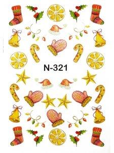 Слайдер дизайн N-321