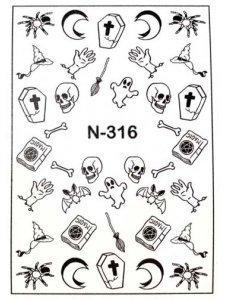 Слайдер дизайн N-316