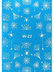 Слайдер дизайн W-22