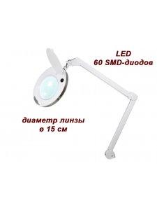 Лампа-лупа LED 5D с регулировкой яркости света (8 W)