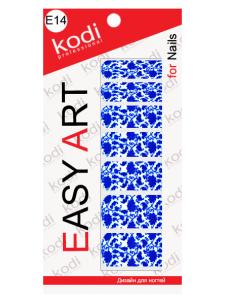 Слайдеры для ногтей (фотодизайн) Easy Art E14