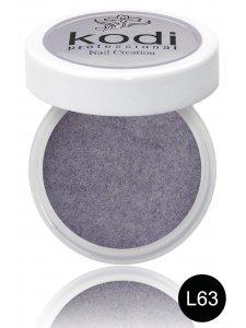 Акриловая пудра (цветной акрил) L63