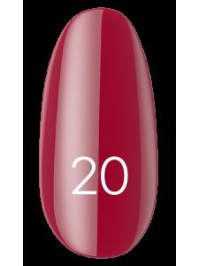 Лак для ногтей №20, 15мл