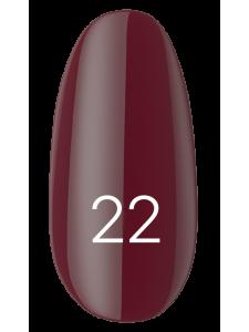 Лак для ногтей №22, 15мл
