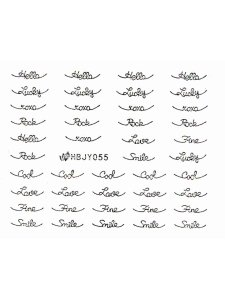 Наклейки для ногтей (стикеры) Nail Art Stickers 055 Silver