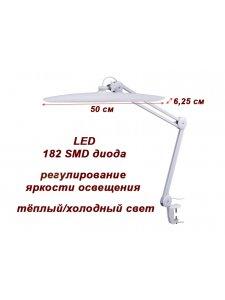 Профессиональная LED лампа мод.9501 с регулировкой яркости+холодный/теплый свет (крепление к столу)