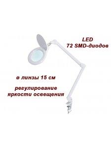Лампа-лупа LED-U 3D, мод.8070