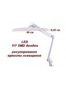 Профессиональная LED лампа мод.9501 с регулировкой яркости (крепление к столу)