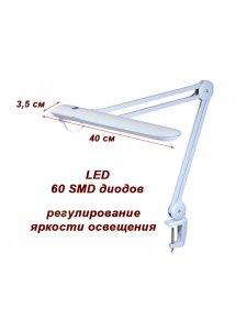 Профессиональная LED лампа мод. 9502 с регулировкой яркости (крепление к столу)