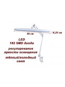 Профессиональная LED лампа мод.9503 с регулировкой яркости+холодный/теплый свет (крепление к столу)